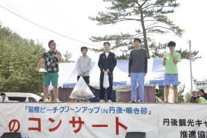 クリーンアップ結果報告by網野高校ボランティア部