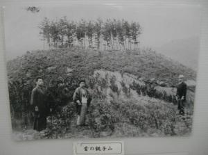 昔の銚子山