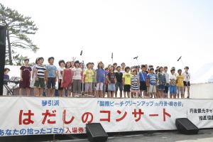 島津小学校生の「琴引によせて」