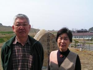 安松先生夫妻