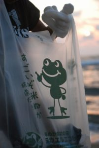 米ぬかエコパック